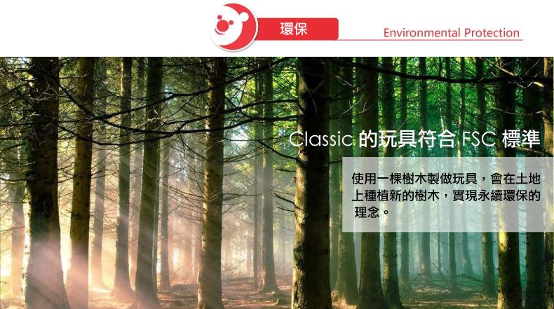CLASSIC 03